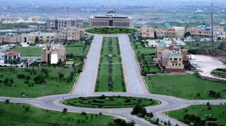 NUST best electrical engineering university